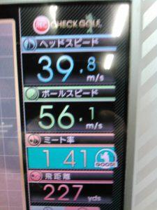 ヘッドスピード 39.8m/s